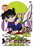 名探偵コナン PART20 Vol.10 [DVD]