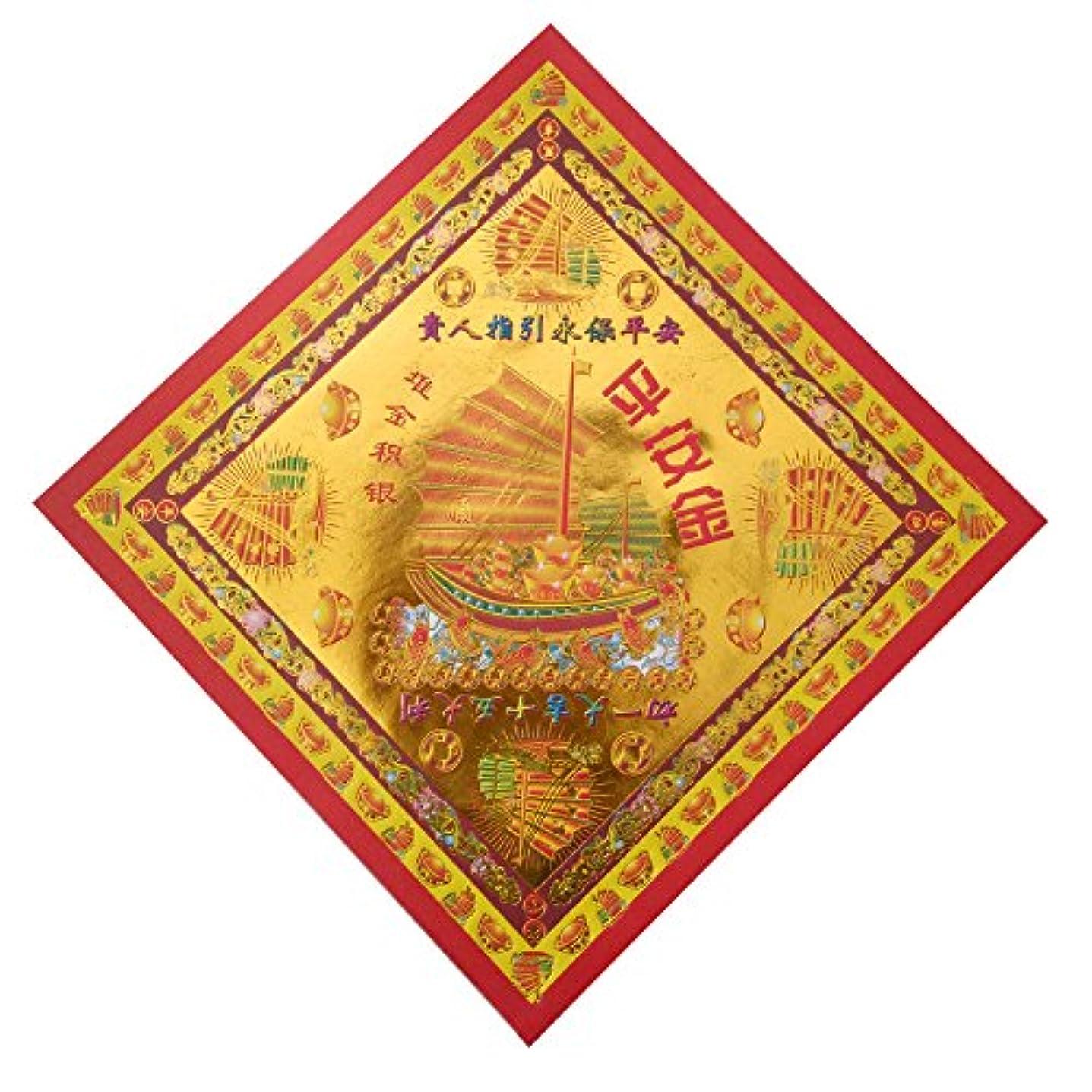 クッション口ひげ分子zeestar祖先Incense用紙/Joss用紙ハイグレードカラフルwithゴールドの箔の祖先Praying 7.6インチx 7.6インチ、40個
