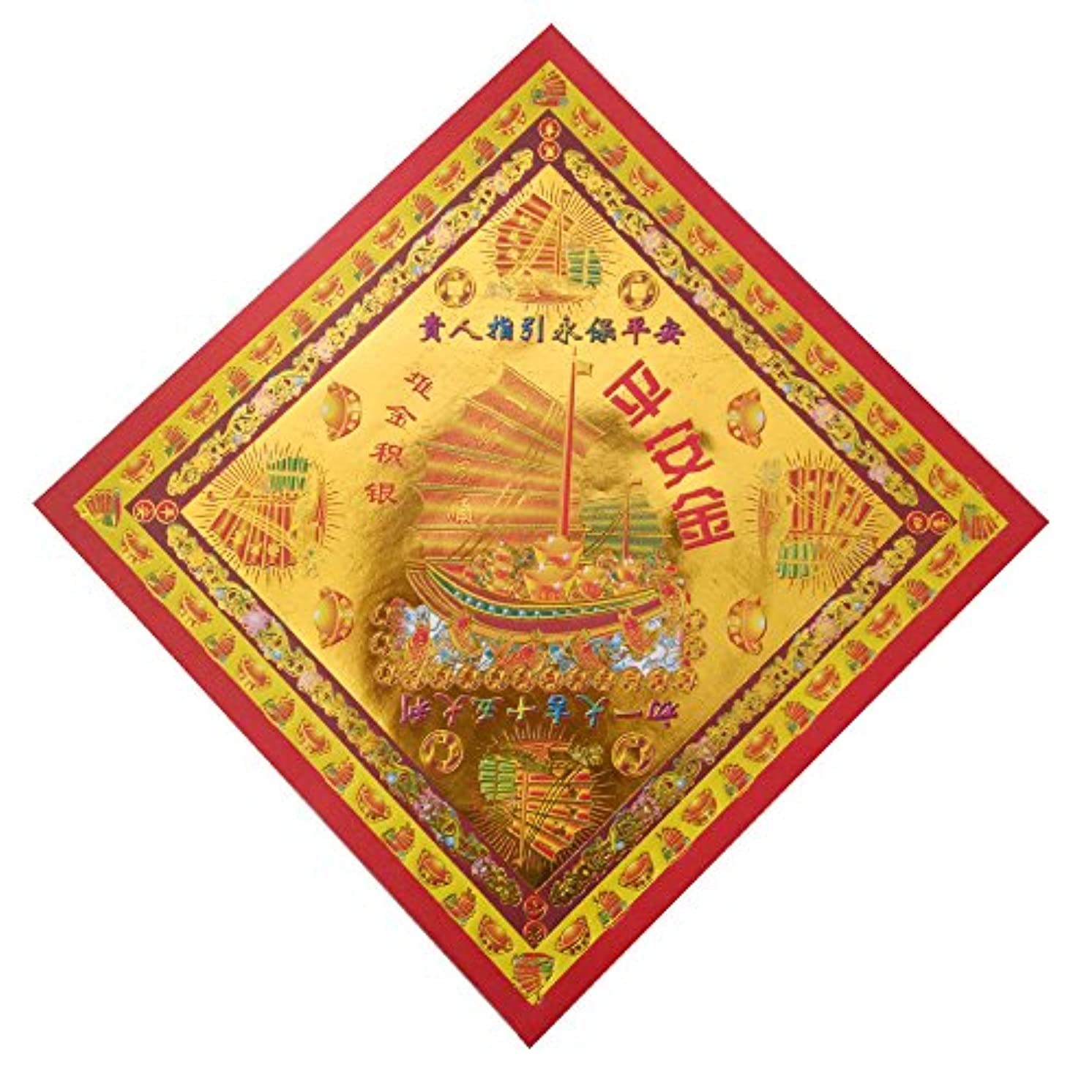 信仰荒らす不利zeestar祖先Incense用紙/Joss用紙ハイグレードカラフルwithゴールドの箔の祖先Praying 7.6インチx 7.6インチ、40個