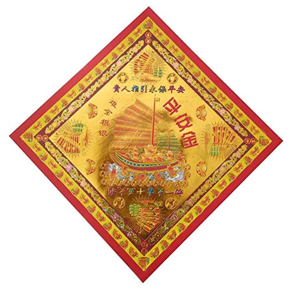 スリル内訳緩めるzeestar祖先Incense用紙/Joss用紙ハイグレードカラフルwithゴールドの箔の祖先Praying 7.6インチx 7.6インチ、40個