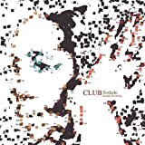 Club Sodade [12 inch Analog]