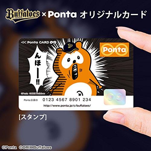 バファローズポンタオリジナルカード(スタンプ)