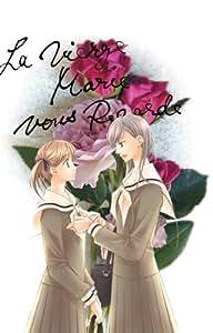 マリア様がみてる OVA コレクターズ・エディション 5 チャオソレッラ (初回限定生産) [DVD]