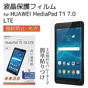 レイ・アウト HUAWEI MediaPad ...の関連商品1