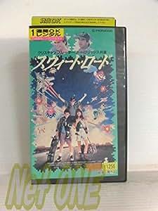スウィート・ロード【字幕版】 [VHS]