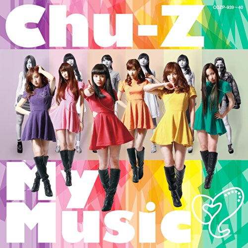 Chu-Z My Music 【Type-A CD+DVD】