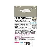JS50460 LEDダウンライト100形集光 温白色