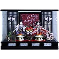 雛人形 ケース飾り ひな人形 黒塗パノラマケース 格子細工バック親王飾り W55×D28×H38cm 25-3-5