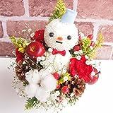 花金・高岡本店  可愛い雪だるまちゃん(雪だるま***) クリスマス  誕生日 ・ギフト・結婚記念日 花束 フラワーアレンジ (サイズ奥行約18cm×幅:約18cm×高さ:約23cm )