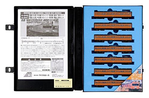 Nゲージ A0446 国鉄103系 中央線・オレンジ・冷改車 基本7両セット