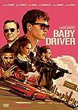 ベイビー・ドライバー[DVD]