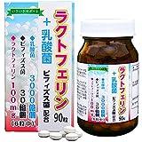 ラクトフェリン+乳酸菌 90粒