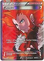 Pokemon - Lysandre (104) - XY Flashfire - Holo