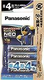 パナソニック エボルタ NEO 環境にやさしいエシカルパッケージ 単4形 アルカリ乾電池 4本パック LR03NJ/4H (包装材50%削減/シュリンクレス)