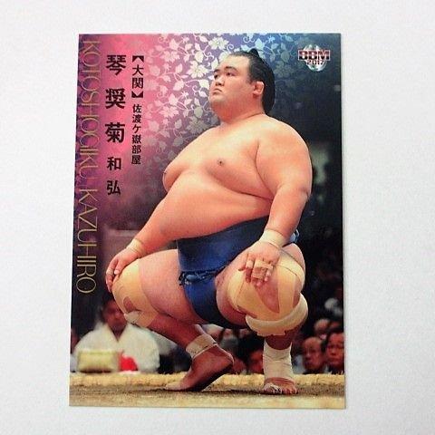 BBM2017大相撲カード■レギュラーカード■06/琴奨菊 和弘/大関