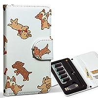 スマコレ ploom TECH プルームテック 専用 レザーケース 手帳型 タバコ ケース カバー 合皮 ケース カバー 収納 プルームケース デザイン 革 犬 動物 アニマル 013925