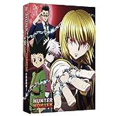 HUNTER × HUNTER 幻影旅団編 Blu-ray BOX I(4枚組)