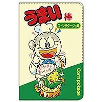 うまい棒 iPad mini 1/2/3 ケース 手帳型 プリント手帳 コーンポタージュ味 (ub-002)