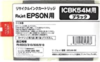 IC54M大判インクシリーズ各色 EPSON (エプソン) 1年保証付・高品質の国内リサイクルインク( Enex : エネックス Rejet : リジェット リサイクルインク / 再生インク ) (ICBK54M (ブラック))