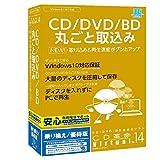 アーク CD革命/Virtual Ver.14 乗り換え/優待版