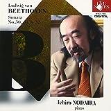 野平一郎ベートーヴェン:ピアノソナタ作品12