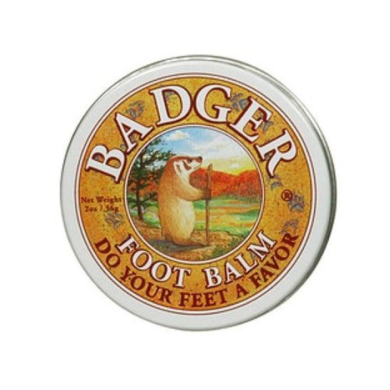 Badger バジャー オーガニックフットクリーム ペパーミント & ティーツリー【小サイズ】 21g【海外直送品】【並行輸入品】