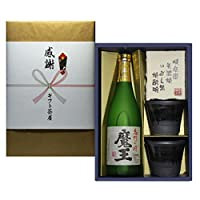 魔王 いも焼酎 25度720ml 感謝 熨斗+美濃焼椀セット ギフト プレゼント
