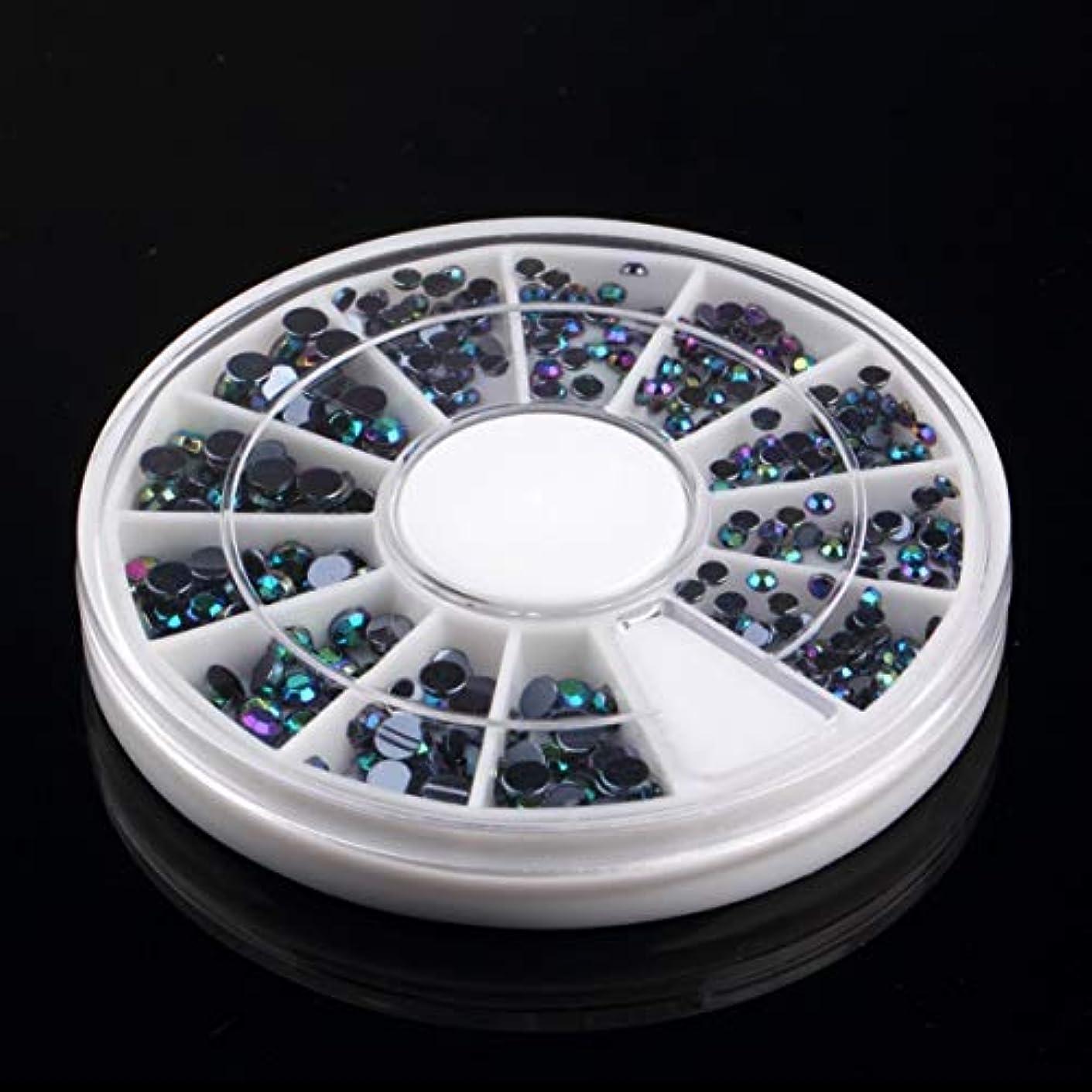 アイスクリーム一緒専門知識Birdlantern 300ピース3d宝石クリスタルネイルアートステッカーのヒントクリスタルグリッターラインストーンdiyの装飾マニキュア+ホイールターンテーブル