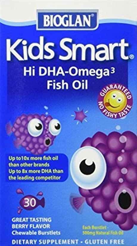 物質従来の章Bioglan Kids Smart Hi DHA-Omega3 Fish Oil, 500 mg, Berry Flavor, Chewable Burstlets, 30 ct. (Pack of 3) by Bioglan...