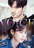 ボイス~112の奇跡~/Voice
