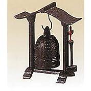 南部鉄器 釣鐘 鐘楼(小) B12-16
