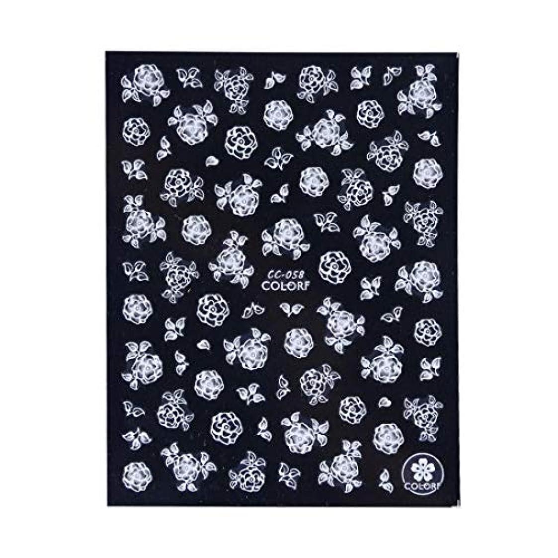 仮説納屋方法SUKTI&XIAO ネイルステッカー 白い花のネイルアートのステッカーのステッカーの蝶葉はスライダー3Dの自己接着釘の装飾、Cc058を設計します
