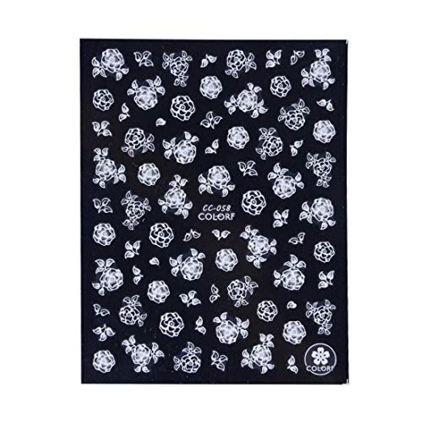 偏見彼らは許すSUKTI&XIAO ネイルステッカー 白い花のネイルアートのステッカーのステッカーの蝶葉はスライダー3Dの自己接着釘の装飾、Cc058を設計します