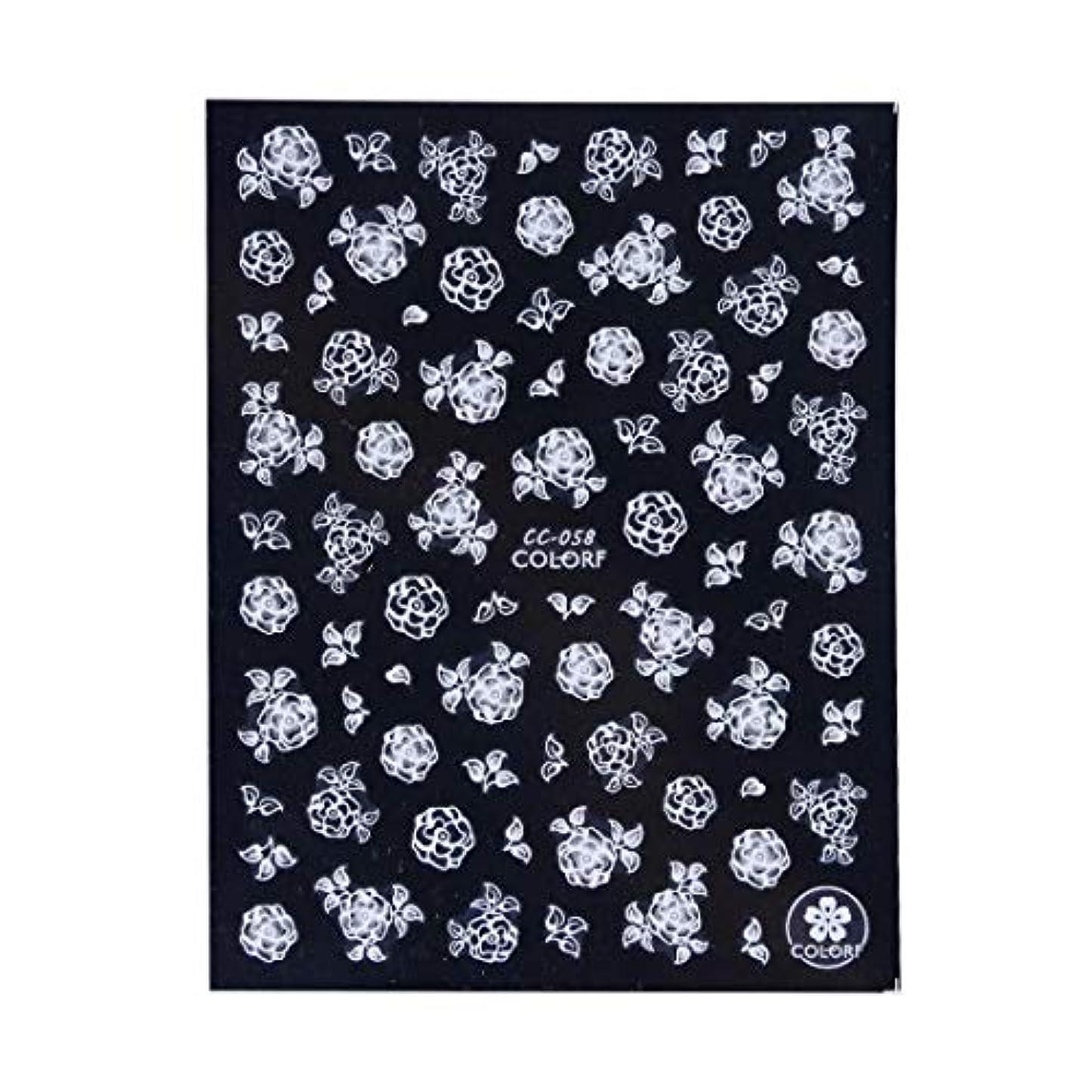 ブラウザ保証する粘液SUKTI&XIAO ネイルステッカー 白い花のネイルアートのステッカーのステッカーの蝶葉はスライダー3Dの自己接着釘の装飾、Cc058を設計します
