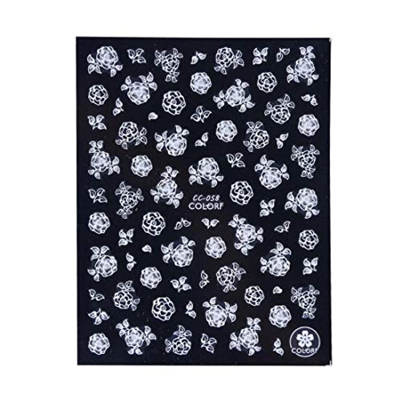 肖像画つかの間疎外するSUKTI&XIAO ネイルステッカー 白い花のネイルアートのステッカーのステッカーの蝶葉はスライダー3Dの自己接着釘の装飾、Cc058を設計します