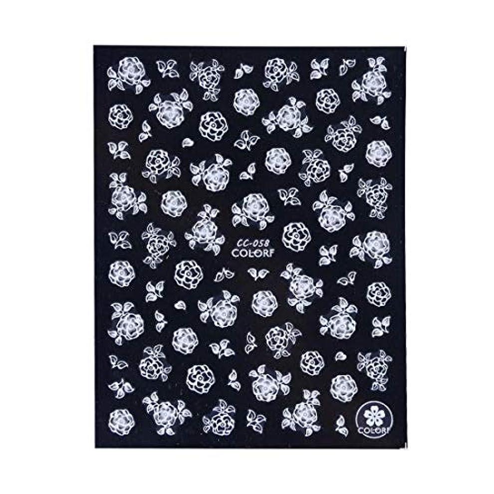 倫理的戦略スリムSUKTI&XIAO ネイルステッカー 白い花のネイルアートのステッカーのステッカーの蝶葉はスライダー3Dの自己接着釘の装飾、Cc058を設計します