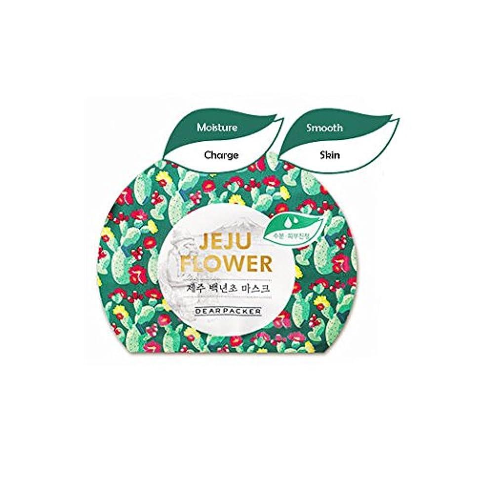 しなやかチラチラするいちゃつく済州花のマスクシート2018新 Jeju Flower Mask Sheet 2018 New (Baek Nyeon Flower, 3 Sheets)