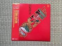 【ポスター・帯付き LPレコード】 田原俊彦 「TOSHI」**ピクチャーレコード