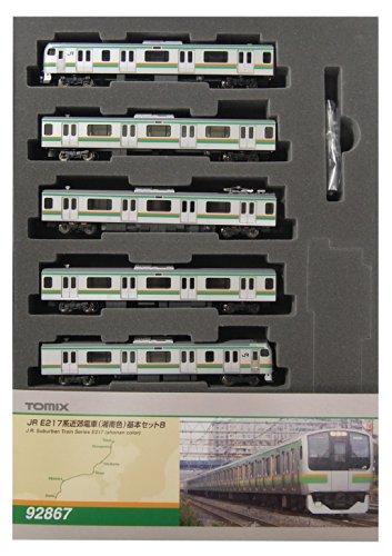 JR E217系近郊電車(湘南色)基本セットB 92867