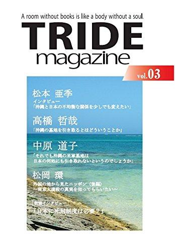 TRIDE magazine vol.03