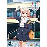 【Amazon.co.jp限定】やはり俺の青春ラブコメはまちがっている。完 第2巻