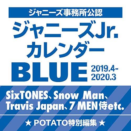 ジャニーズJr.カレンダー BLUE 2019.4-2020...