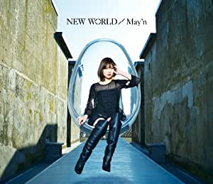 NEW WORLD【DVD付限定盤】