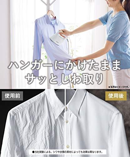 Panasonic(パナソニック)『衣類スチーマーNI-FS750』
