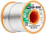 goot リール巻はんだ 電線・端子用 1.6mm 500ḡ巻 SE-55016