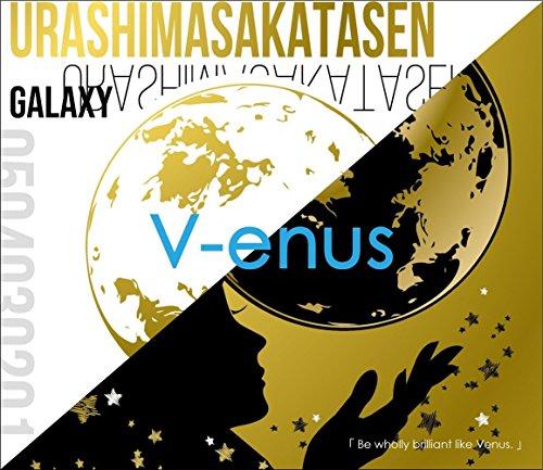 【店舗限定特典あり】V-enus[初回限定盤A](ボイスドラマCD「続々・男子高校生の非日常」[スペシャルゲスト:松岡禎丞]付き)