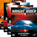 ナイトライダー バリューパック DVD 全4巻セット