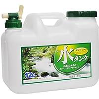 水缶 コック付 BUB 12L 水タンク