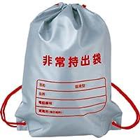 カクセー 非常事隊(ひじょうじたい)非常用持出袋