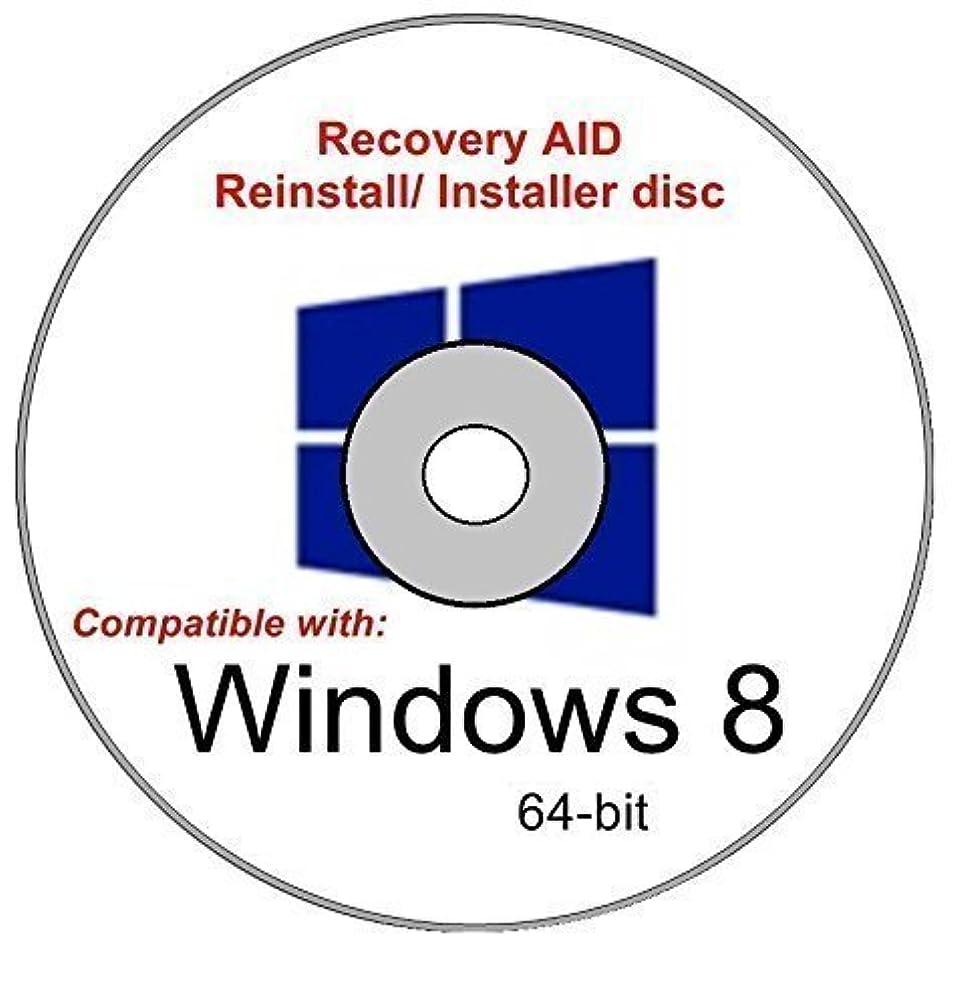 取り戻す不十分先行するWindows 8 Professional 64-bit New Full Re Install Operating System Boot Disc - Repair Restore Recover DVD
